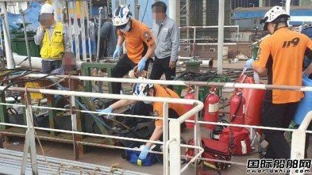 韩国一家船厂发生爆炸事故2名中国工人受伤