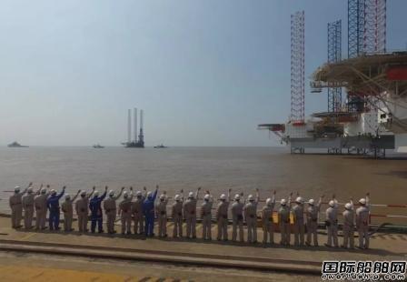 外高桥海工今年首座自升式钻井平台交付起航