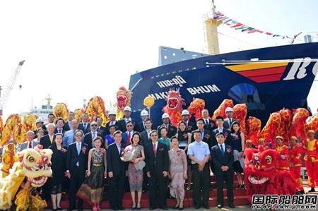 扬子江船业交付宏海箱运第4艘1668TEU集装箱船