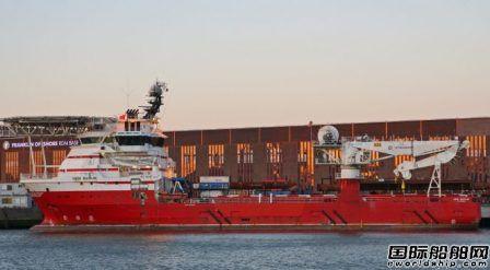"""Siem Offshore出售""""Siem Marlin""""号MRSV"""
