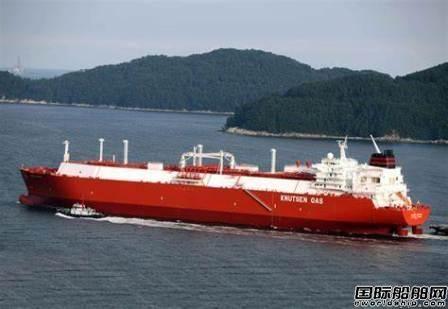 Sejin重工首获LNG船燃料舱订单