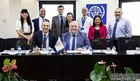 达门与国际移民组织签署9艘搜救船建造合同
