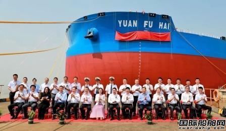 扬州中远海运重工两日内连交两船