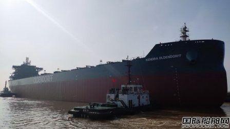 新韩通船舶重工一艘82000吨散货船下水