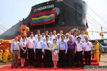 提前169天!中船澄西交付一艘82000吨散货船