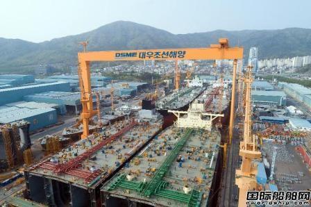 大宇造船第二季度净利润同比下滑30%