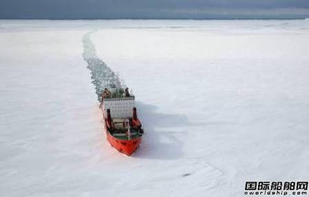 一杯酒的价格?北极航运采用清洁燃料转嫁成本很低