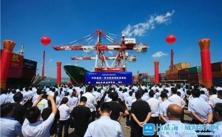 青岛港与威海港整合后首条航线首航