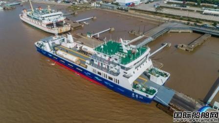 """海峡轮渡首艘危化品滚装船""""舟渡20""""投入运营"""