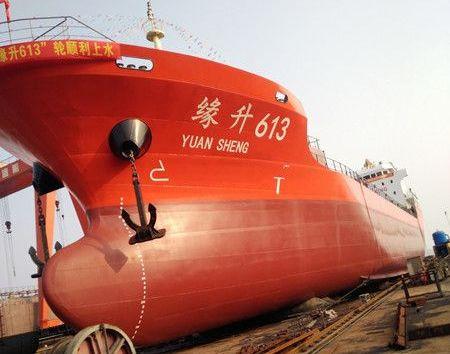 集胜造船一艘6600DWT成品油船下水