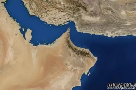 阿曼湾和霍尔木兹海峡被指定为临时扩大风险区