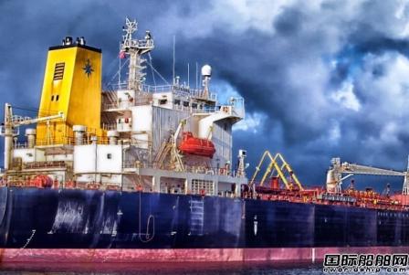 d'Amico和Glencore合资公司出售1艘MR型成品油船