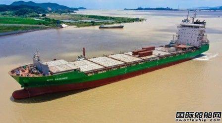 马尾造船交付一艘1162TEU集装箱船