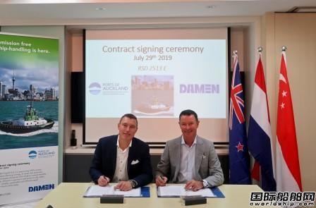 达门与奥克兰港口签订世界首艘纯电动拖轮建造合同