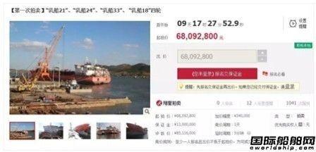 损失10亿!船东撤单让这家船厂遭灭顶之灾
