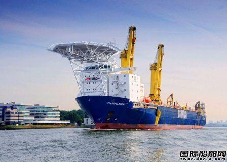 Jumbo将在海工船上测试生物燃料