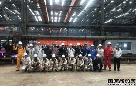 上海中远海运重工MODEC MV34直升机平台项目开工