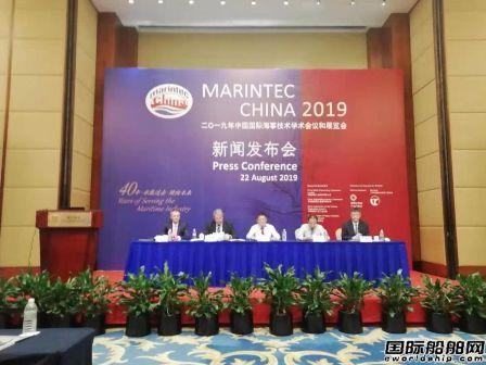 第20届中国国际海事会展12月将在上海举办