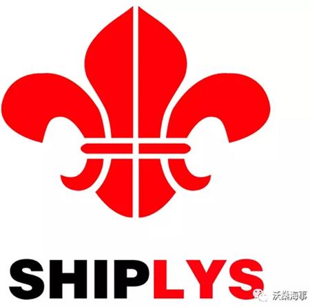 欧盟研究项目船舶生命周期软件解决方案SHIPLYS完成