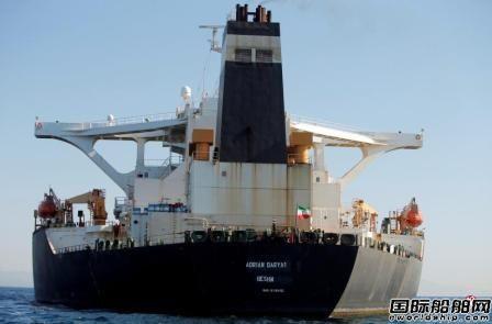 """美国警告希腊:协助伊朗油船就是""""支恐"""""""