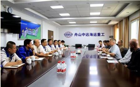 舟山中远海运重工召开15.2万吨穿梭油轮N687项目启动会