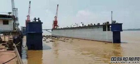 """青山船厂转型修船""""木兰山""""号船坞完成空载沉浮试验"""
