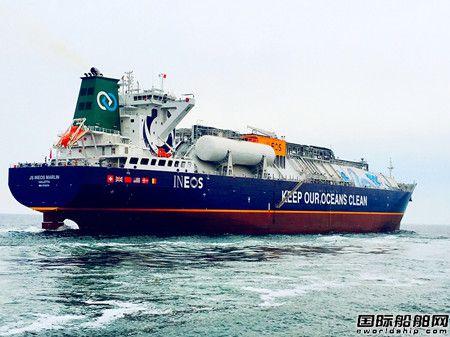 """""""海上气体丝绸之路""""全线贯通!全球最大乙烷运输船满载而归"""