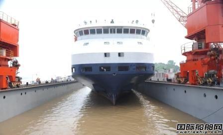 """青山船厂""""木兰山""""船坞正式投入运营"""