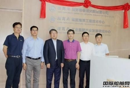 招商工业举行三大科技创新平台揭牌仪式