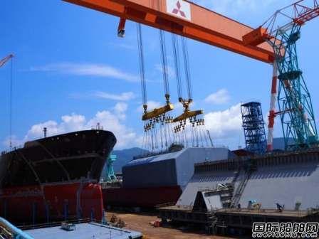 三菱重工长崎造船转型风电和邮轮维修业务