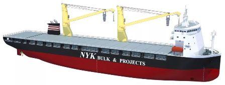 金陵船厂获日本邮船2艘新型节能重吊船订单