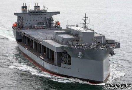 NASSCO获美国海军3艘远征海基军舰订单