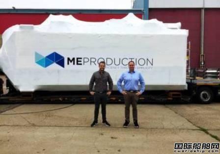 ME Production成立新的洗涤器服务部门