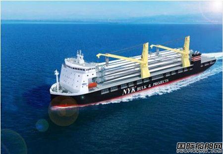 上船院获12470吨重吊多用途船设计订单