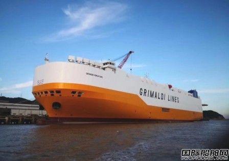 扬帆集团一艘7800PCTC汽车滚装船试航成功