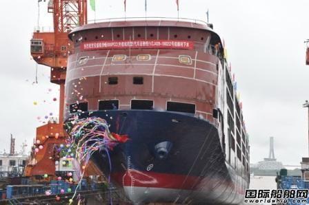 镇江船厂建造新800PCC一船交付一船下水
