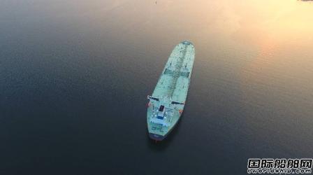 Ocean Yield收购1艘新建小型散货船
