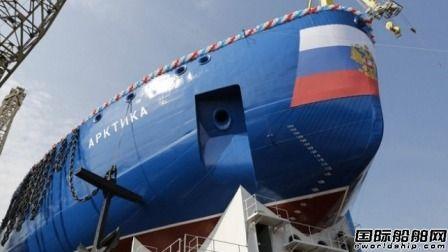 Rosatom下单订造2艘最新核动力破冰船