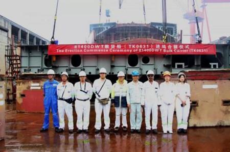 口岸船舶81400吨散货船(TK0631)进坞合拢