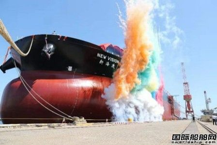 大船集团交付全球第二艘超大型智能原油船