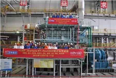 玉柴船动与中集来福士签订4台双燃料低速机合同