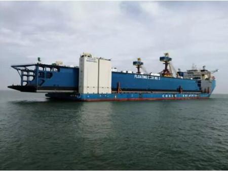 DNV GL助力中远海特完成大型浮船坞浮装