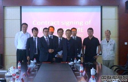 长宏国际与韩国斗山签订5艘集装箱船主机合同