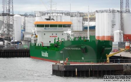 Thun Tankers订造1艘小型油船