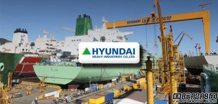 日本:将公正审查现代重工与大宇造船合并申请