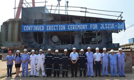 京鲁船业建造世界最大散装水泥运输船铺底
