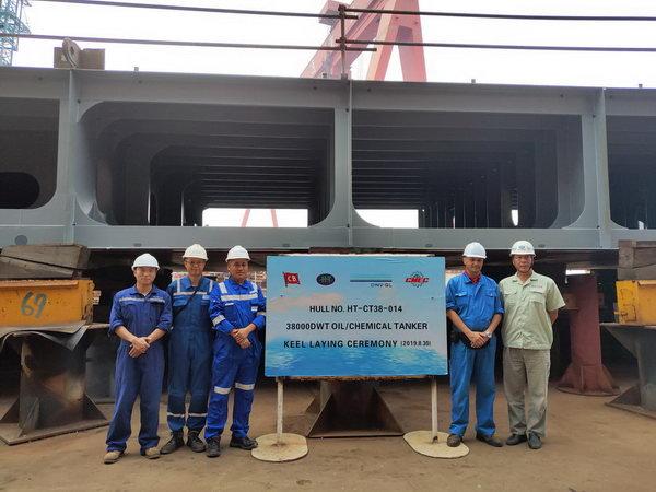 新韩通船舶重工38000吨油化船顺利上台