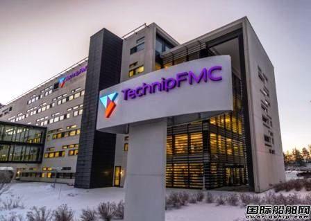 刚刚才合并~TechnipFMC将分拆为两家独立上市公司