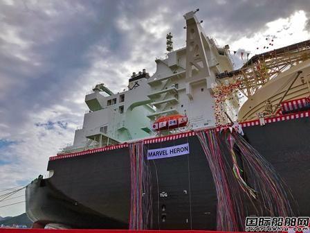 三菱造船一艘新一代177000方LNG船命名