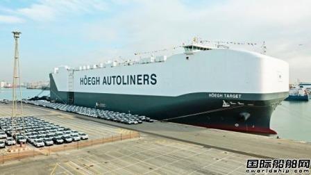 Marlink获HoeghAutoliners旗下38艘汽车船合同
